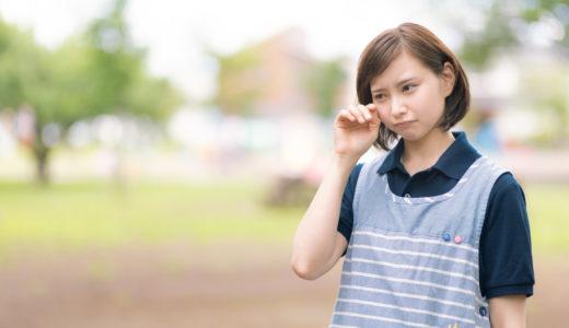 不利益処分 聴聞と弁明の機会の付与の違い等